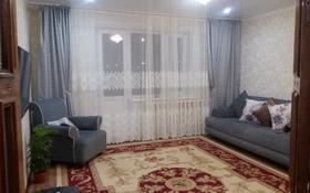5-комнатная квартира, 102.4 м², 2/9 этаж, Абая — Ауэзова за 23.8 млн 〒 в Экибастузе
