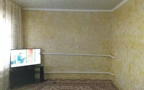 4-комнатный дом, 144 м², 7 сот., Старикова 55а за 7 млн 〒 в Таразе
