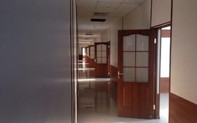 Офис площадью 250 м², Костанай 2 за 500 000 〒
