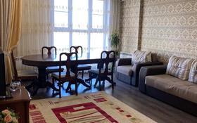 3-комнатная квартира, 105.3 м², 6/14 этаж, мкр 11, Аз-Наурыз 144 за 28 млн 〒 в Актобе, мкр 11
