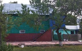 Дача с участком в 16 сот. посуточно, мкр Таужолы, Весна 10 за 40 000 〒 в Алматы, Наурызбайский р-н