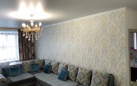 3-комнатная квартира, 92.4 м², 4/7 этаж, Назарбаева 215 за 29 млн 〒 в Костанае