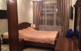 3-комнатная квартира, 82 м², 2/4 этаж, Республики 10 за 15 млн 〒 в Темиртау