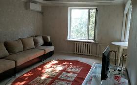 3-комнатная квартира, 60 м², 5/5 этаж помесячно, Абая 53/1 — Валиханова за 150 000 〒 в Нур-Султане (Астана), р-н Байконур