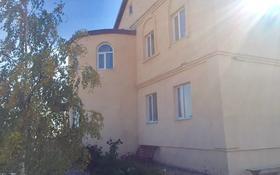 9-комнатный дом, 550 м², 20 сот., Кунгей-2 10 за 39 млн 〒 в Караганде, Казыбек би р-н