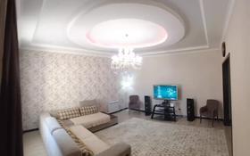 7-комнатный дом, 271 м², 10 сот., Вагонник 351 за 68 млн 〒 в Уральске