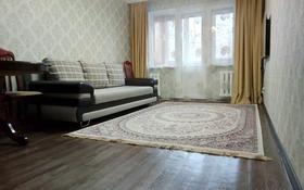 2-комнатная квартира, 46 м², 3/4 этаж, мкр №3 — проспект Абая за 18.5 млн 〒 в Алматы, Ауэзовский р-н