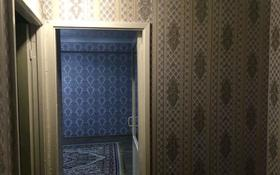 2-комнатная квартира, 41 м², 3/5 этаж, проспект Нурсултана Назарбаева 35/2 за 13 млн 〒 в Усть-Каменогорске