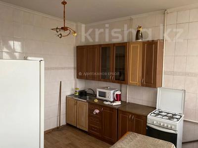 3-комнатная квартира, 70 м², 7/8 этаж, проспект Назарбаева за 30 млн 〒 в Алматы, Медеуский р-н