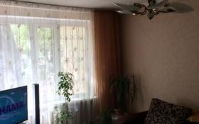 2-комнатная квартира, 46 м², 1/5 этаж, А.Кровцова 5 за 14 млн 〒 в Нур-Султане (Астана), р-н Байконур
