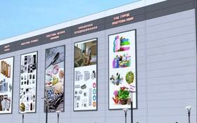 Магазин площадью 1200 м², проспект Нокина 15А за ~ 137.8 млн 〒 в Актобе