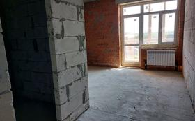 2-комнатная квартира, 85 м², 4/4 этаж, Достоевского 16 за 25.5 млн 〒 в Павлодаре