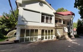5-комнатный дом помесячно, 500 м², 25 сот., Оспанова 83 за 1.5 млн 〒 в Алматы, Медеуский р-н