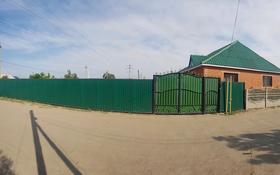 4-комнатный дом, 230 м², 10 сот., Киевский проезд 2 за 23 млн 〒 в Костанае