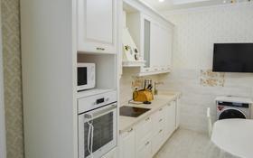3-комнатная квартира, 138 м², 3/6 этаж, Туркестан 14/1 за 68 млн 〒 в Нур-Султане (Астана)
