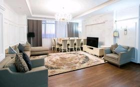 5-комнатная квартира, 250 м², 15 этаж помесячно, Байтурсынова 9блок1 за 1 млн 〒 в Нур-Султане (Астана), Алматы р-н