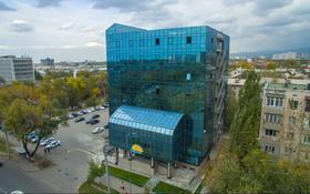 Офис площадью 52.1 м², Жарокава 124 — Абая за 34 млн 〒 в Алматы, Бостандыкский р-н