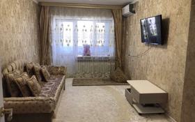 3-комнатная квартира, 50 м², 5/5 этаж, Сатпаева 26 за 13 млн 〒 в Атырау