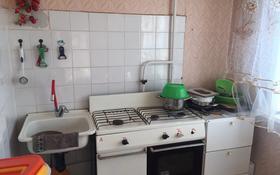 4-комнатная квартира, 62 м², 3/5 этаж, проспект Мира за 9.5 млн 〒 в Темиртау