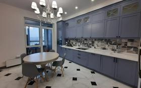 3-комнатная квартира, 130 м², 11/21 этаж, Сейфуллина 574/1 к3 за 108 млн 〒 в Алматы, Бостандыкский р-н