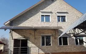 10-комнатный дом, 530 м², 8 сот., Искандерова за 220 млн 〒 в Алматы, Медеуский р-н