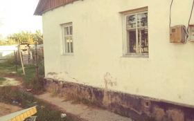 1-комнатный дом, 19.1 м², 5 сот., Абая за 4.2 млн 〒 в