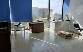 Офис площадью 33 м², мкр Наурыз 59 за 150 000 〒 в Шымкенте, Аль-Фарабийский р-н