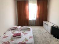 1-комнатная квартира, 50 м², 3/7 этаж посуточно, 6 Мкрн 4а за 7 000 〒 в Талдыкоргане