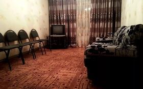 2-комнатная квартира, 60 м², 1/5 этаж посуточно, Шаяхметова 3а за 8 000 〒 в Шымкенте, Енбекшинский р-н