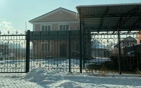 5-комнатный дом, 173.4 м², 8 сот., мкр Алатау (ИЯФ) за 75 млн 〒 в Алматы, Медеуский р-н