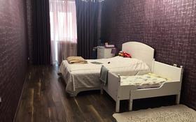 2-комнатная квартира, 86 м², 5/7 этаж, проспект Нурсултана Назарбаева 233/3 за 35 млн 〒 в Уральске