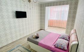 1-комнатная квартира, 50 м², 3/9 этаж посуточно, мкр. Батыс-2, Мкр. Батыс-2 за 8 990 〒 в Актобе, мкр. Батыс-2