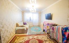2-комнатная квартира, 46 м², 5/5 этаж, Жастар за 14 млн 〒 в Талдыкоргане