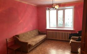 1-комнатная квартира, 22 м², 5/5 этаж, Вернадского 21 за 2.7 млн 〒 в Кокшетау