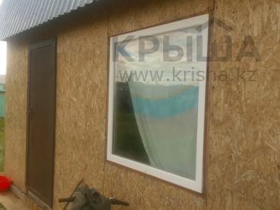 Участок 10 соток, Казыбек би за 2 млн 〒 в Бишкуле — фото 3