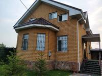 5-комнатный дом, 180 м², 5.5 сот., 1 Южная Кошевого за 60 млн 〒 в Павлодаре