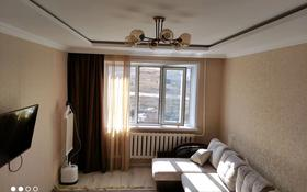 2-комнатная квартира, 51 м², 2/5 этаж, Микрорайон Боровской 64 за 15.1 млн 〒 в Кокшетау