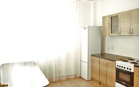 1-комнатная квартира, 40 м², 6/9 этаж, Е11 за 13.8 млн 〒 в Нур-Султане (Астана), Есиль р-н