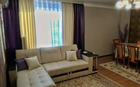 5-комнатный дом, 105 м², 6 сот., Казбека Нуралина (бывшая Геологическая) 129 за 23 млн 〒 в Экибастузе