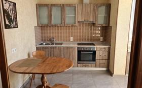 4-комнатная квартира, 150 м² на длительный срок, Каблукова 264 за 500 000 〒 в Алматы