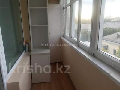 3-комнатная квартира, 80 м², 5/9 этаж, Желтоксан 12 — Абая за 22.5 млн 〒 в Нур-Султане (Астана), Сарыарка р-н — фото 15