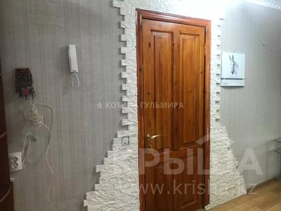 3-комнатная квартира, 80 м², 5/9 этаж, Желтоксан 12 — Абая за 22.5 млн 〒 в Нур-Султане (Астана), Сарыарка р-н — фото 21