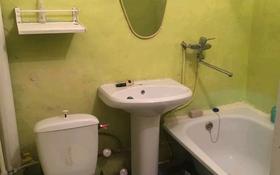 1-комнатная квартира, 31 м², 4/5 этаж помесячно, Гагарина 36 за 49 999 〒 в Уральске