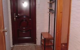 1-комнатная квартира, 33 м², 9/9 этаж, Металлургов 17 за 3.8 млн 〒 в Темиртау