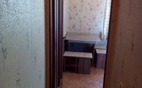 1-комнатная квартира, 33 м², 3/5 этаж помесячно, Алтынсарина 35 за 50 000 〒 в Актобе, Старый город