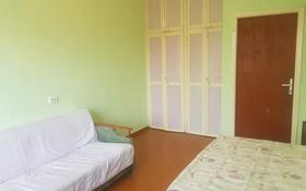1-комнатная квартира, 13 м², 4/5 этаж помесячно, Абая 18 за 30 000 〒 в