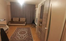 2-комнатная квартира, 66.8 м², 2/9 этаж, Ильяса Есенберлина 21 — Казыбек Би за 22.5 млн 〒 в Усть-Каменогорске
