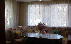 5-комнатный дом, 150 м², 14 сот., Буденого 114 за 34 млн 〒 в Кокшетау