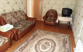 1-комнатная квартира, 33 м², 3/5 этаж посуточно, Бокейханова 4 — Желтоксан за 5 000 〒 в Балхаше
