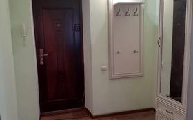 3-комнатная квартира, 56 м², 4/5 этаж, Каратал за 18 млн 〒 в Талдыкоргане